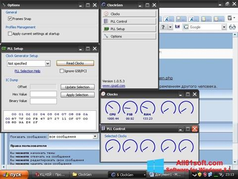 Ảnh chụp màn hình ClockGen cho Windows 8.1