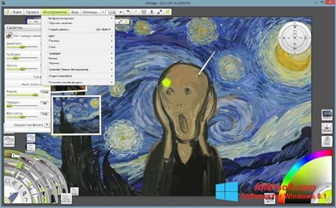 Ảnh chụp màn hình ArtRage cho Windows 8.1