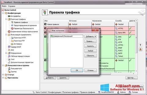 Ảnh chụp màn hình Kerio VPN Client cho Windows 8.1