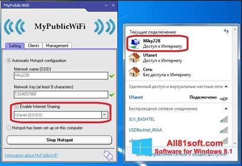 Ảnh chụp màn hình MyPublicWiFi cho Windows 8.1
